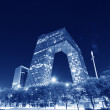 China CCTV office building in Beijing — Stock Photo