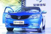 Classic elegant cars on display in TangShan, China — Stock Photo