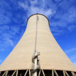 Stock Photo: Cooling tower at industrial enterprise