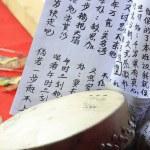Постер, плакат: Folk musical drum cymbals and books
