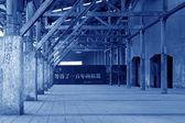 ветхое здание на заводе — Стоковое фото