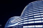Beijing Galaxy SoHo building scenery — Stock Photo