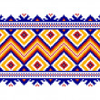 Vector illustration of ukrainian folk seamless pattern ornament. Ethnic ornament — Stock Vector #27583313