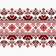 Vector illustration of ukrainian folk seamless pattern ornament. Ethnic ornament — Stock Vector #27583333