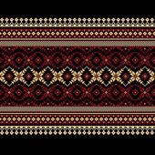 Vector illustration of ukrainian folk seamless pattern ornament. Ethnic ornament — 图库矢量图片