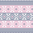 Vector illustration of ukrainian folk seamless pattern ornament. Ethnic ornament — Stock Vector