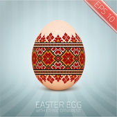The Easter egg with an Ukrainian folk pattern ornament. — Stock Vector