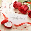 Foto Stock: Be my Valentine!