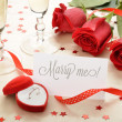 Be my Valentine! — Stockfoto #28213683