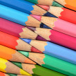 Coloured pencils — Foto Stock