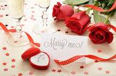 Worden mijn valentijn! — Stockfoto