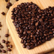 Stock Photo: Roasted coffee beans heart. Symbol of love