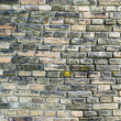 Grey rubble wall — Stock Photo #46292899