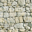 Grey rubble wall — Stock Photo