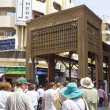 Gold Souk Mall — Stock Photo