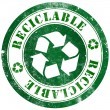 Recyclable stamp — Stock Photo #27879609