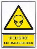 警告エイリアン信号します。 — ストック写真
