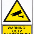 CCTV in operation signal — Stock Photo