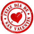 Happy valentine's day stamp — Stok fotoğraf