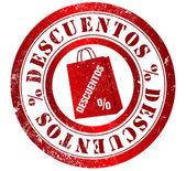 Discounts stamp — Stock Photo