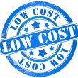 Stock Photo: Low cost stamp