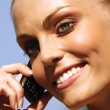 Woman talking on cell phone ll — Stock Photo #33448307