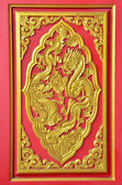 Gold dragon texture — Stock Photo