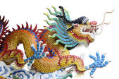 Chinese yellow dragon isolated on white — Stock Photo