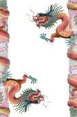 Polo di drago rosso isolato su bianco — Foto Stock