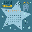 Space calendar 2014 - February ( vector) — Stock Vector