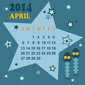 Space calendar 2014 - April ( vector) — Stok Vektör