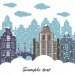 European city in the winter (vector) — Stock Vector