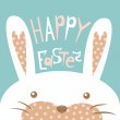 Card of Happy Easter with the head of a rabbit — Stock Vector