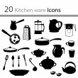 Stock Vector: Set of icons of kitchen ware