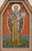 Image de la mosaïque de saint-nicolas — Photo