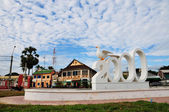 Central square of city in the morning in Kampot, southern Cambodia — Stock Photo