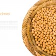 Stock Photo: Soy beans in wicker basket isolated on white background