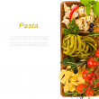 Italian pasta collection — Stock Photo #27607615