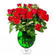 Bouquet of bright red roses — Stock Photo #40294563
