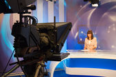 Reporter presenting news — Stock Photo