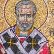 Mosaic of Saint Nicholas — Stock Photo