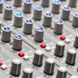Stock Photo: Pro audio mixing board