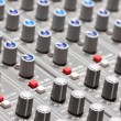 Pro audio mixing board — Stock Photo #27542305