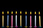 świeczki na urodzinowym torcie — Zdjęcie stockowe
