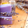 Stock Photo: Lavender Soap