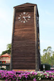 Wooden clock tower — Stok fotoğraf