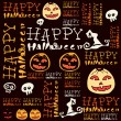 Halloween seamless background with bats and pumpkin. — Image vectorielle