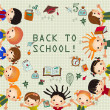 Cute cartoon kids frame. School childhood. Place for your text — Stock Vector