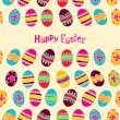 Happy easter background. easter egg — Stock Vector