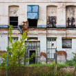Wall Of Urban Decay — Stock Photo